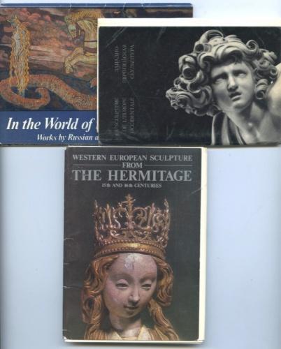 Набор комплектов открыток «LaSculpture de L′Europe Occidentale», 1971 (11 шт.), «Inthe World ofthe Fairy-tale», 1987 (16 шт.), «The Hermitage»,1985 г. (16 шт.) (СССР)