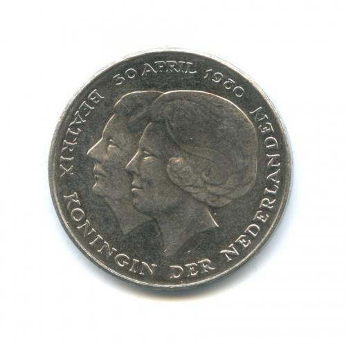 2½ гульдена — Коронация королевы Беатрикс 1980 года (Нидерланды)