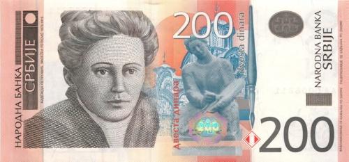 200 динаров 2013 года (Сербия)