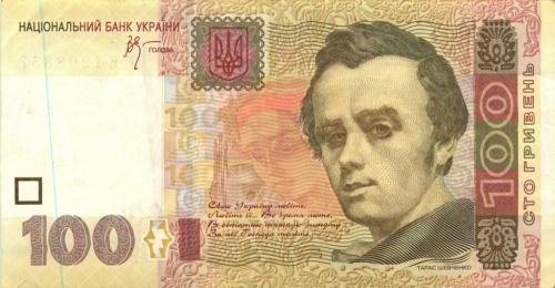 100 гривен 2005 года (Украина)