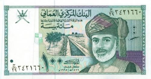 100 байс (Оман) 1995 года