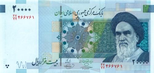 20 тысяч риалов 2009 года (Иран)