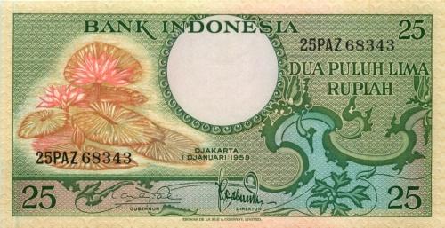 25 рупий 1959 года (Индонезия)