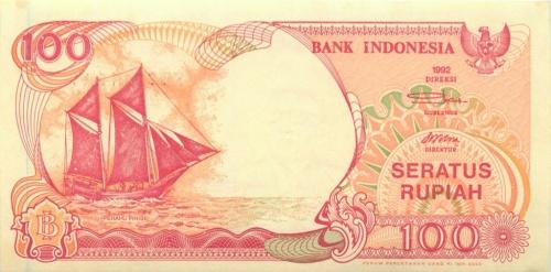 100 рупий 1992 года (Индонезия)