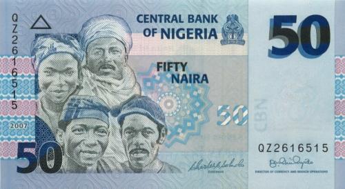 50 найра 2007 года (Нигерия)
