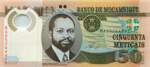 50 метикалов (Мозамбик) 2011 года