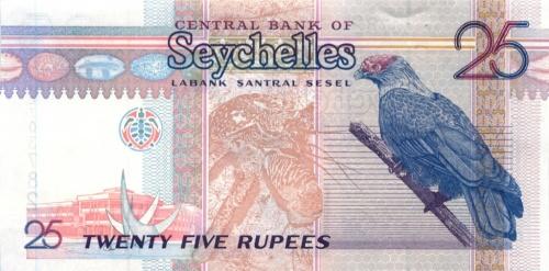 25 рупий (Сейшельские острова) 1998 года