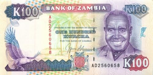 100 квач (Замбия) 2012 года