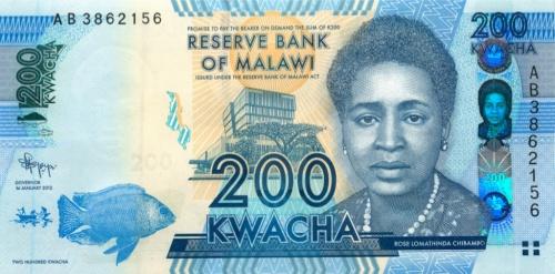 200 квач (Малави) 2012 года