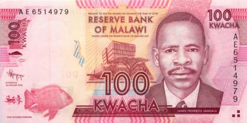 100 квач (Малави) 2012 года
