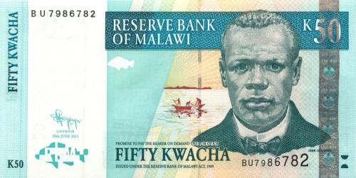 50 квач (Малави) 2011 года