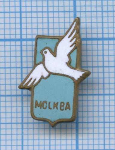 Знак «Москва» (СССР)