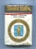 Сигареты «Золотое кольцо» (СССР)