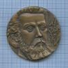 Медаль настольная «Русский композитор Модест Петрович Мусоргский» (СССР)