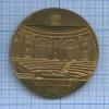 Медаль настольная «Эрмитажный теарт» / «Театральный зал» ЛМД (СССР)