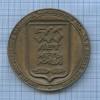 Медаль настольная «500-летие добровольного вхождения мордовского народа всостав России» 1985 года (СССР)