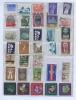 Набор марок (разные страны)