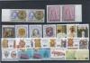 Набор почтовых марок (Ватикан)