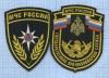 Набор шевронов «МЧС России» (Россия)