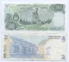 Набор банкнот (Аргентина)