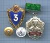 Набор знаков «Классность», «Отличник погранслужбы» (СССР, Россия)