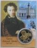 Жетон «А.С. Пушкин» (воткрытке) (Россия)