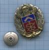 Знак «Герб Мурманской Области» (Россия)
