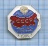Знак «Всесоюзная перепись населения СССР» 1989 года ЛМД (СССР)