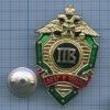 Знак «Пограничные войска» (Россия)