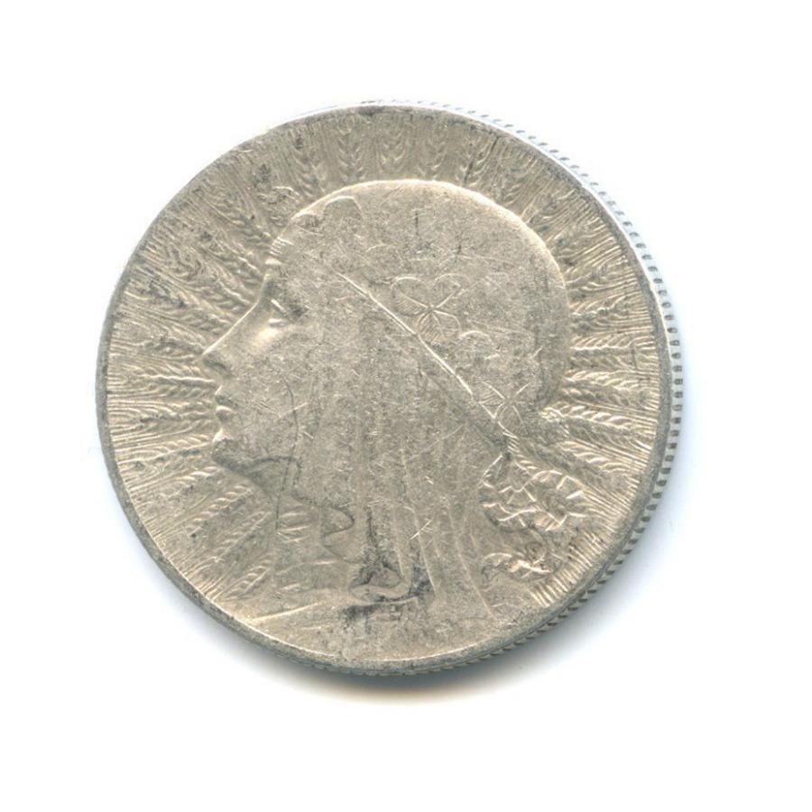 5 злотых - Королева Ядвига 1932 года (Польша)