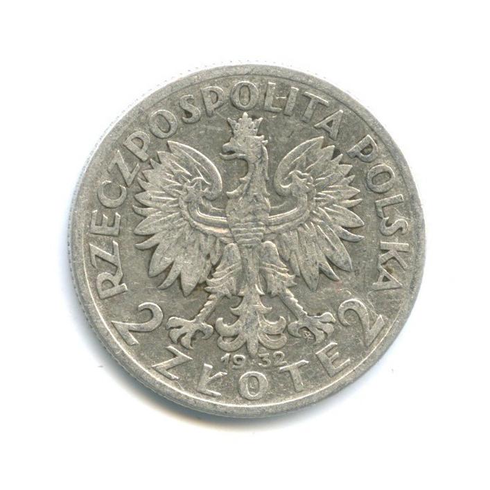 2 злотых - Королева Ядвига 1932 года (Польша)