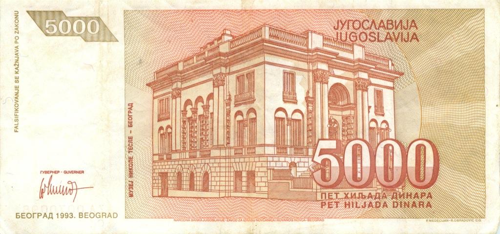 5000 динаров 1993 года (Югославия)