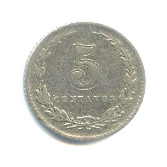 5 сентаво 1937 года (Аргентина)