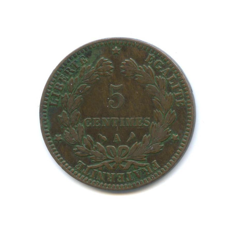 5 сантимов 1897 года (Франция)