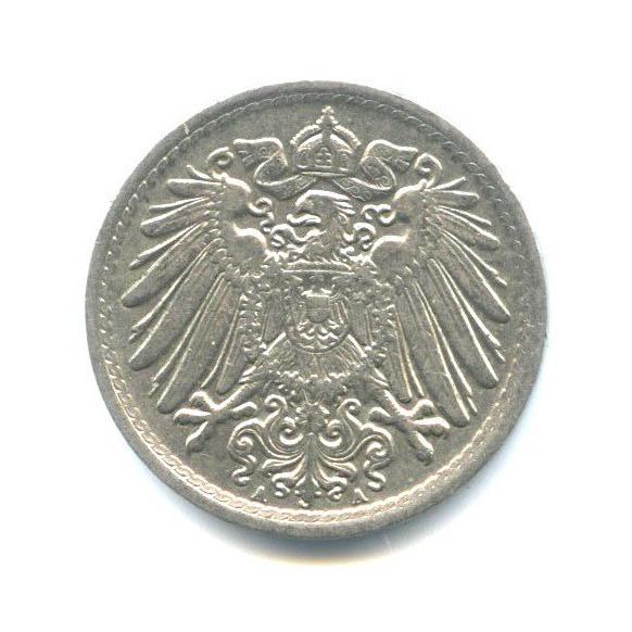 5 пфеннигов 1914 года (Германия)