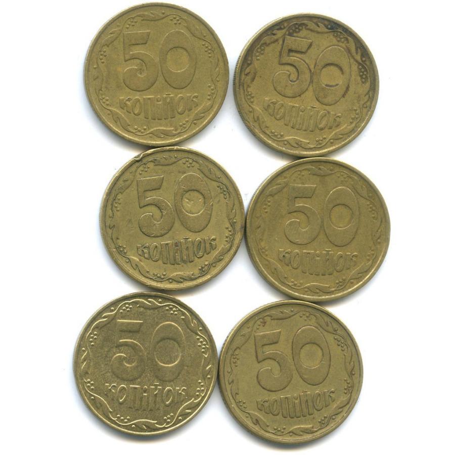 Набор монет 50 копеек (Украина)
