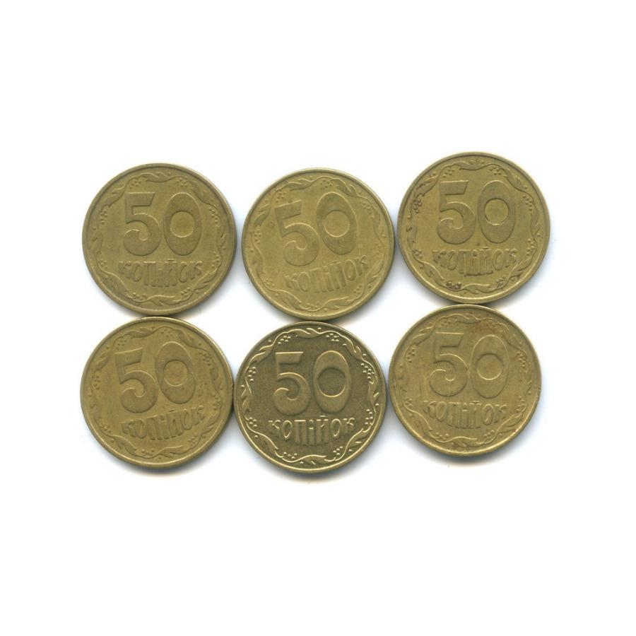 Набор монет 50 копеек 1992, 2008 (Украина)