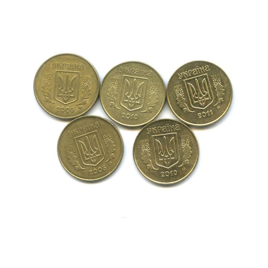Набор монет 25 копеек (Украина)