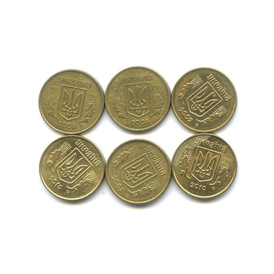 Набор монет 10 копеек (Украина)