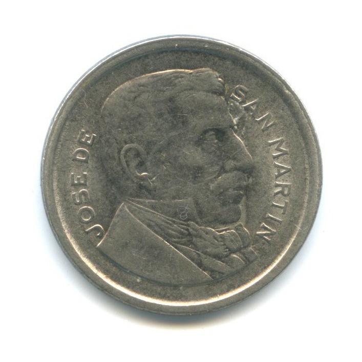 50 сентаво 1954 года (Аргентина)