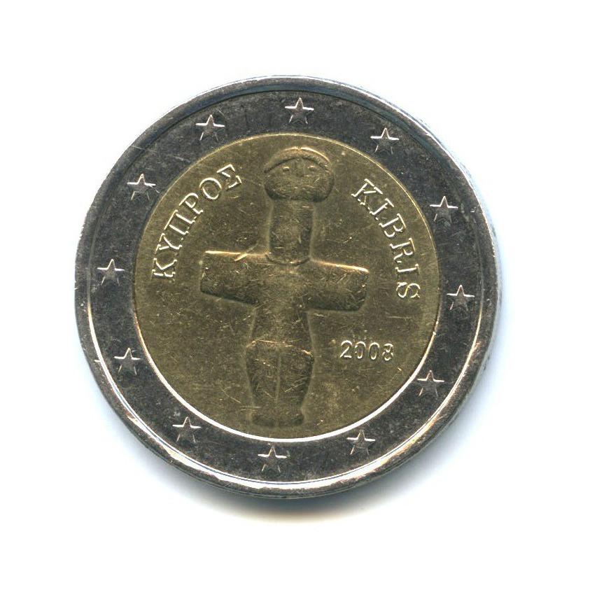 2 евро 2008 года (Кипр)