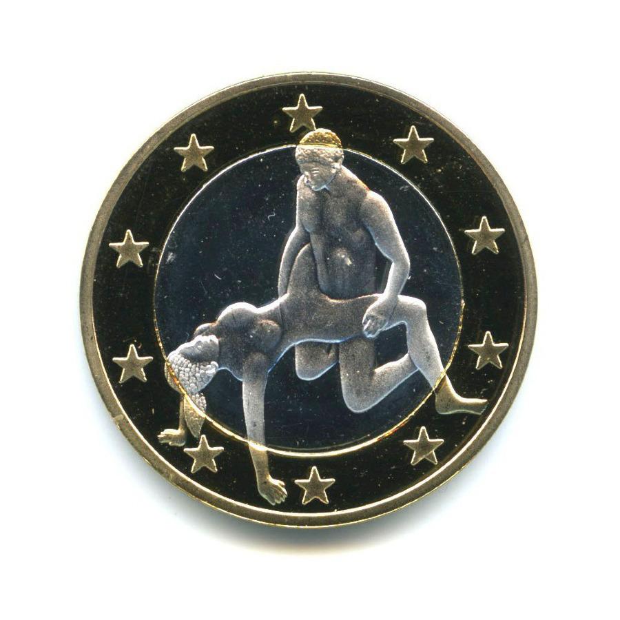 Жетон «Sex Euros - Поза 24»