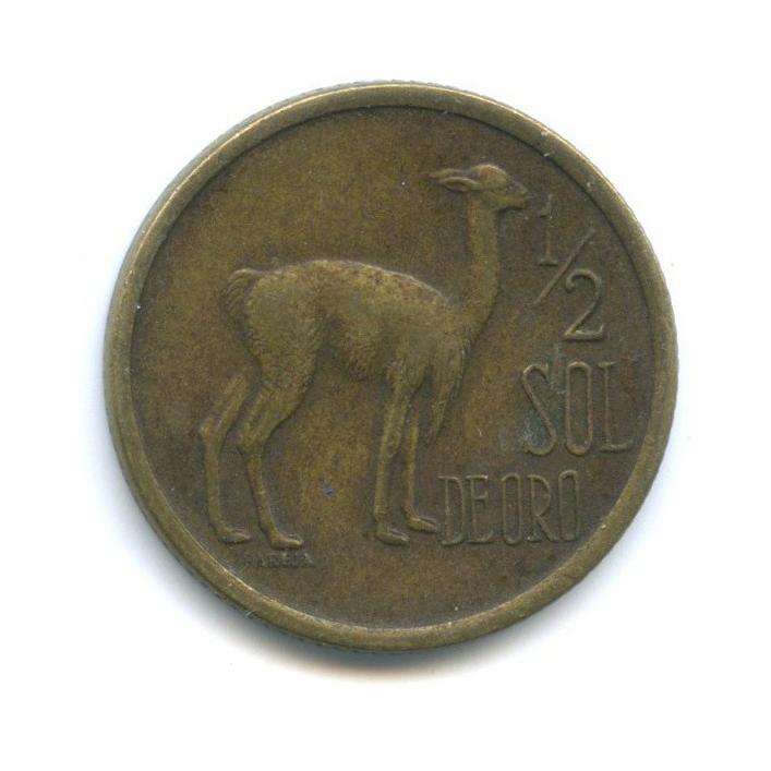 ½ соль 1973 года (Перу)