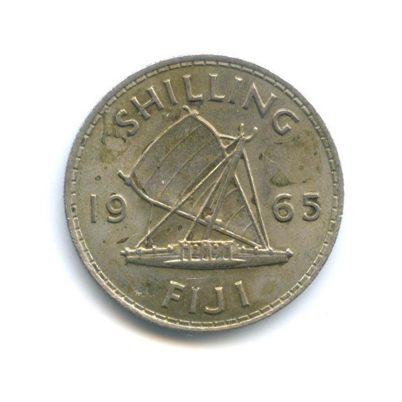 1 шиллинг 1965 года (Фиджи)