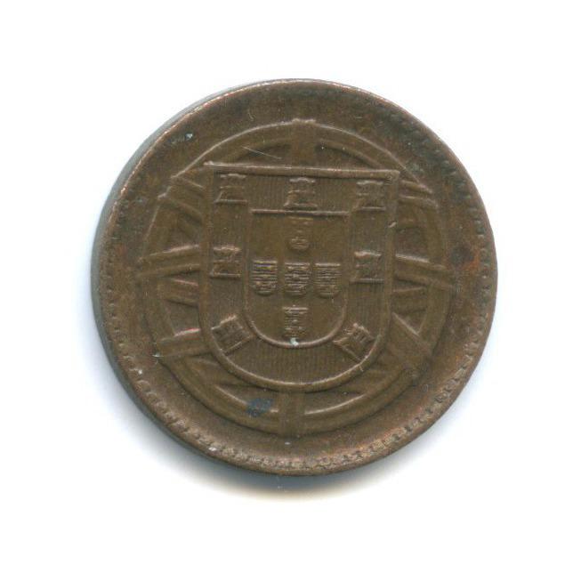 1 сентаво 1920 года (Португалия)