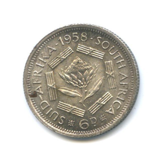 6 пенсов 1958 года (ЮАР)