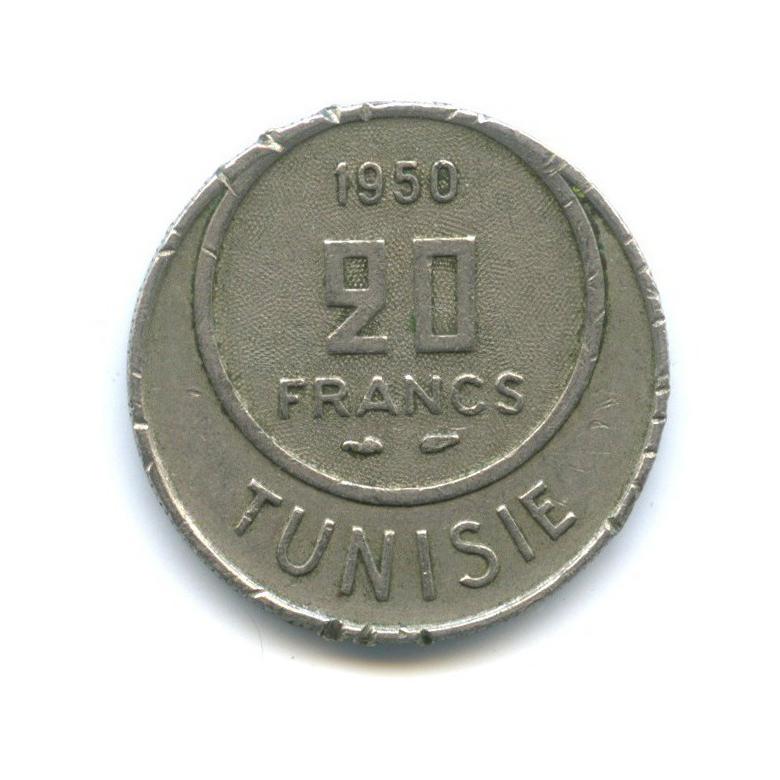 20 франков 1950 года (Тунис)