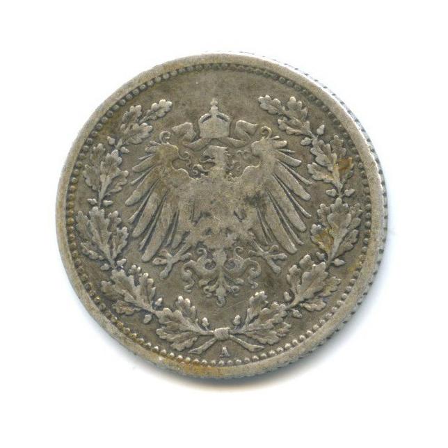 1/2 марки 1905 года А (Германия)
