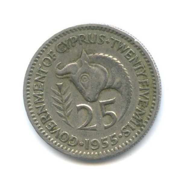 25 мил 1955 года (Кипр)