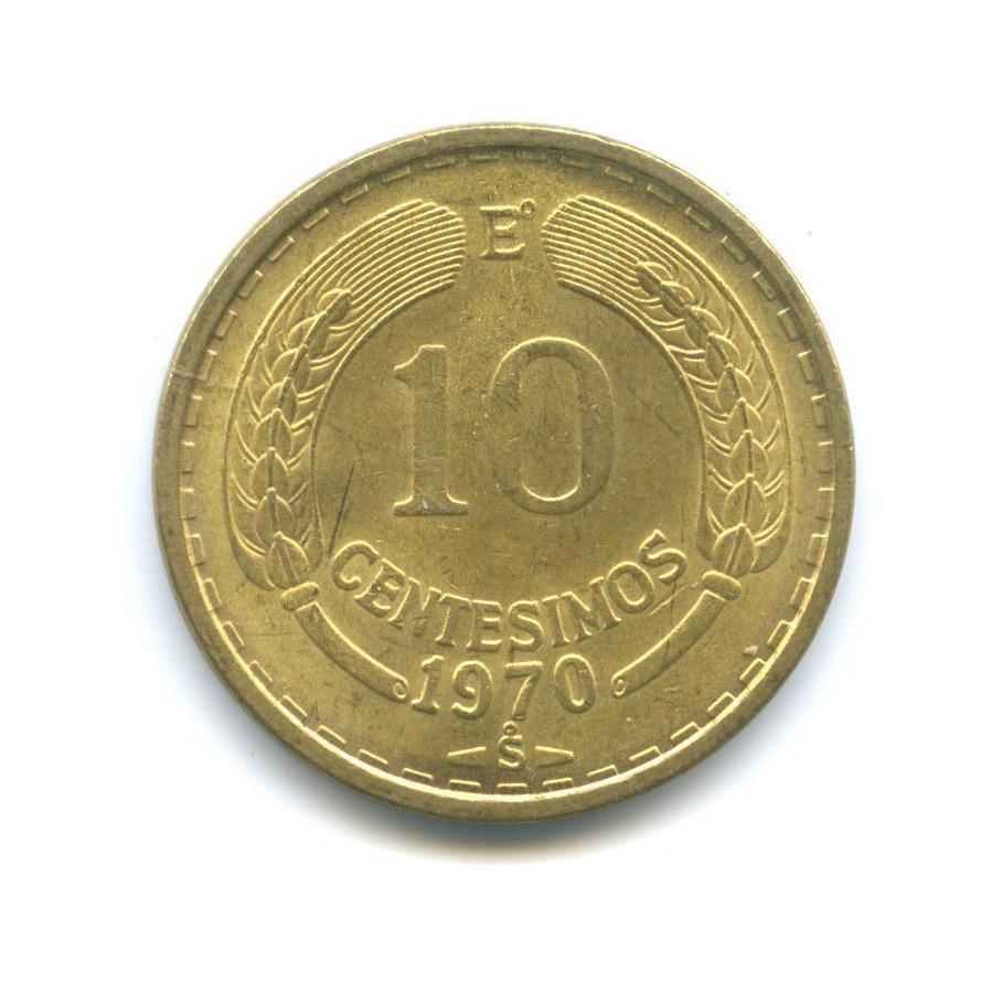 10 сентесимо 1970 года (Чили)